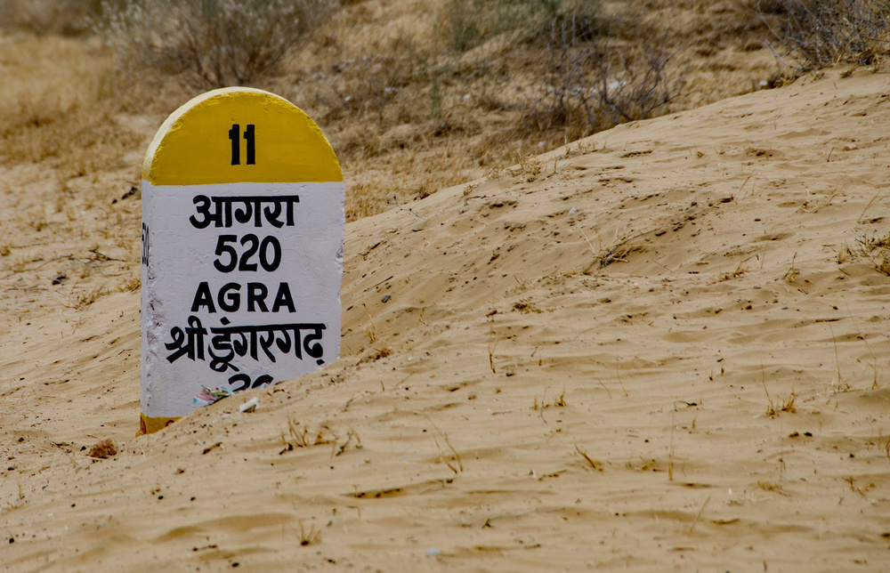A piece of fine art art photography titled Long Way to Agra by Miro Susta