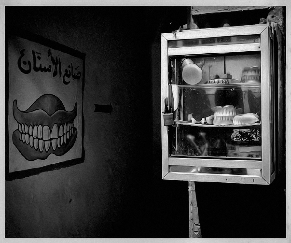 A piece of fine art art photography titled Morocco Denture by Lukasz