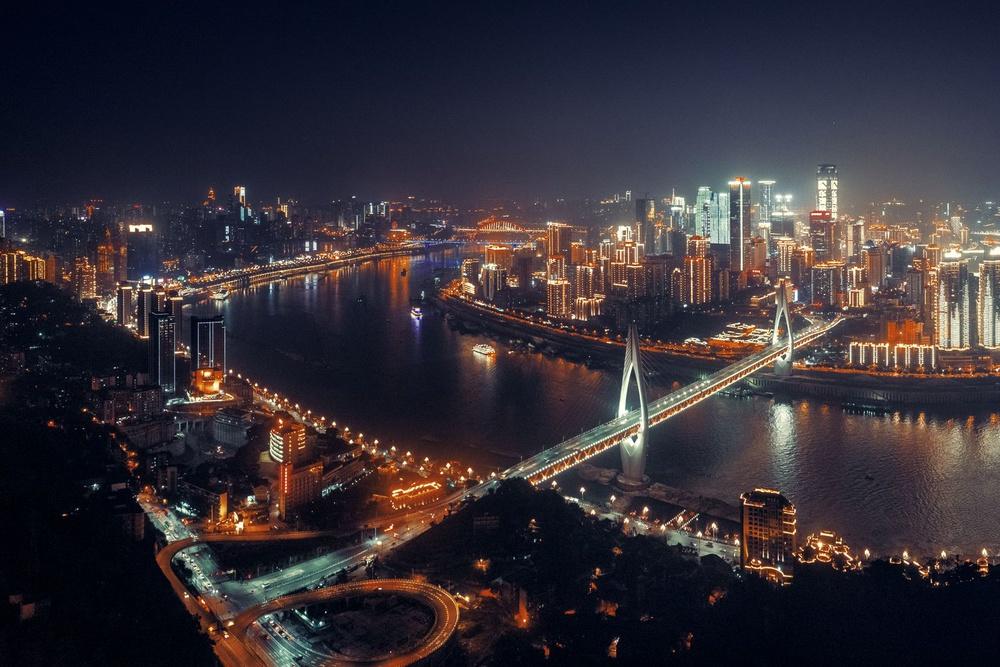 A piece of fine art art photography titled Chongqing by BestCityscape