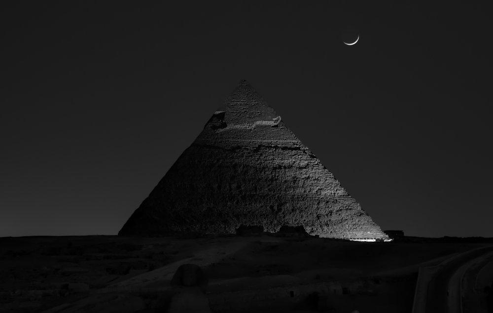 Pyramid at night