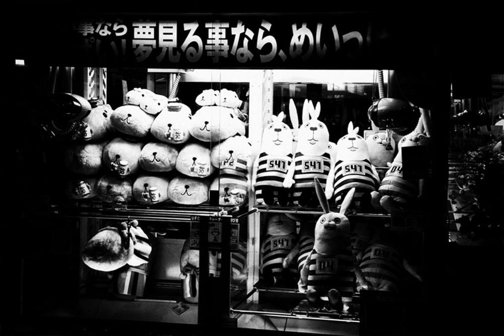 A piece of fine art art photography titled Time4#003 by Osamu Jinguji