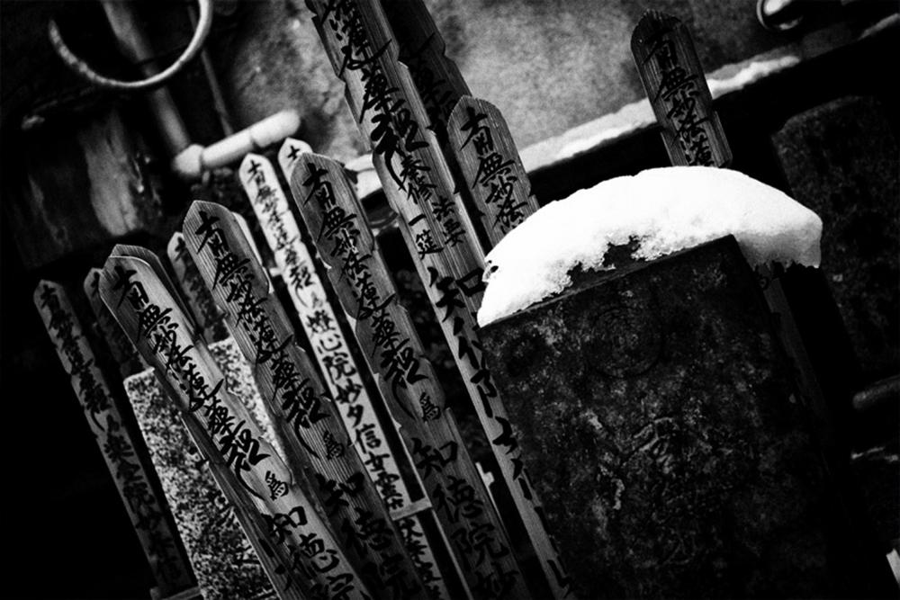 A piece of fine art art photography titled Time9#083 by Osamu Jinguji