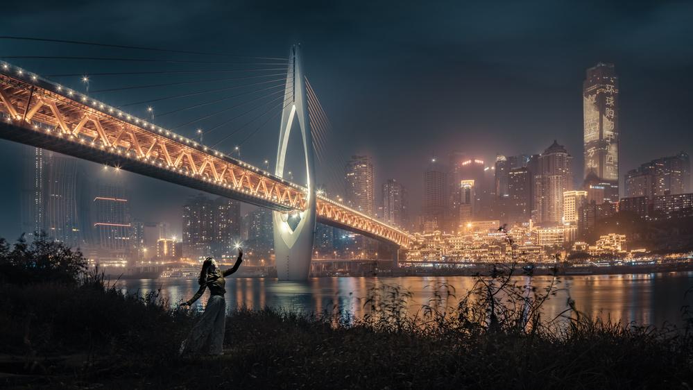 chongqing 《山城魅影》