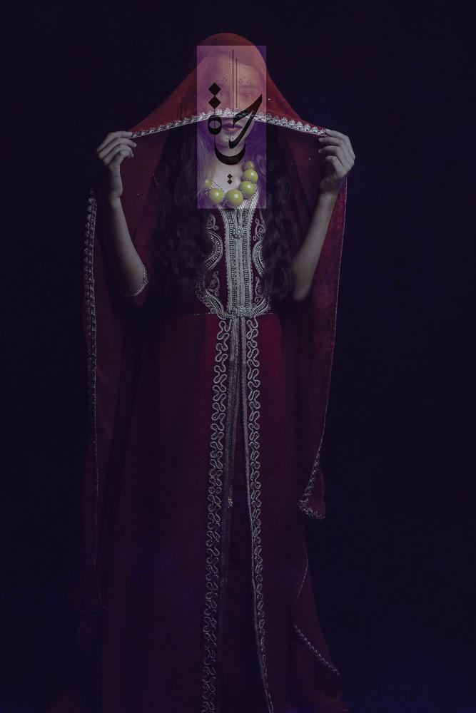 A piece of fine art art photography titled Hayat by fatima cherkaoui