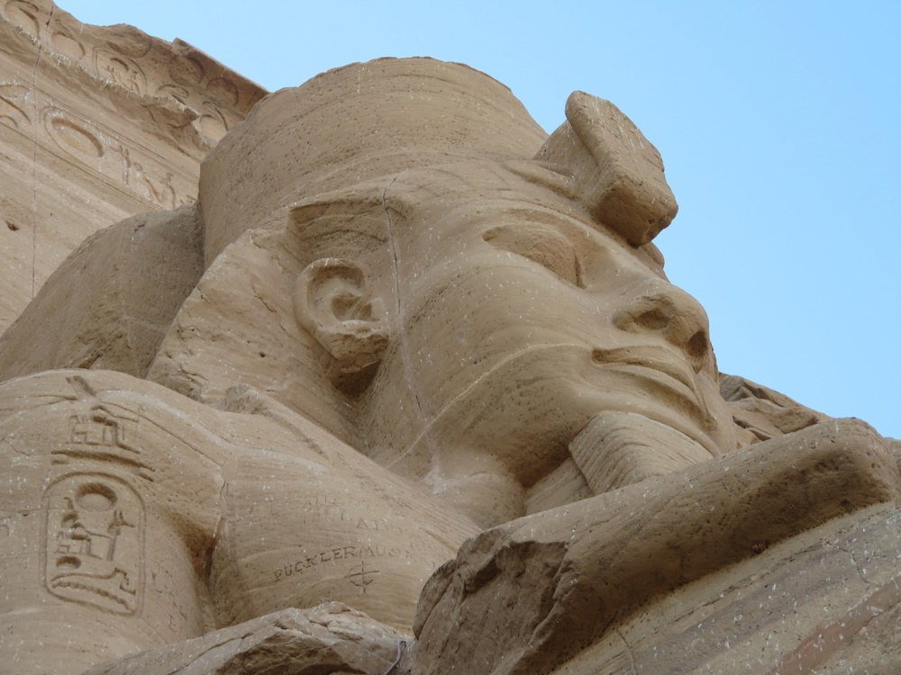 Pharaoh. Abu Simbel, Egypt
